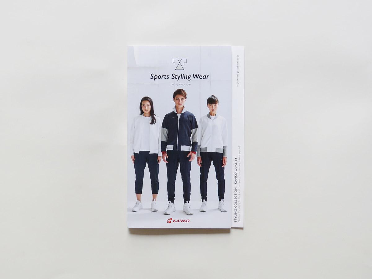 KANKO Styling Sports Wear