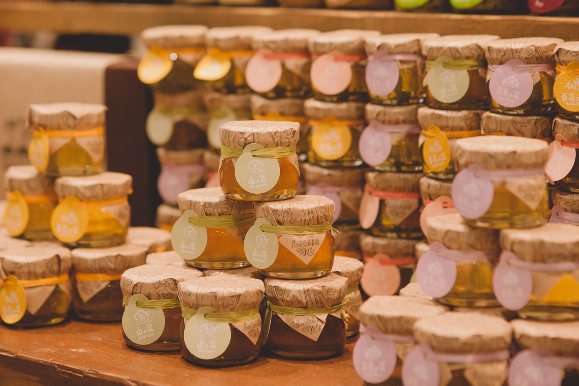 津山美甘養蜂園の生蜂蜜